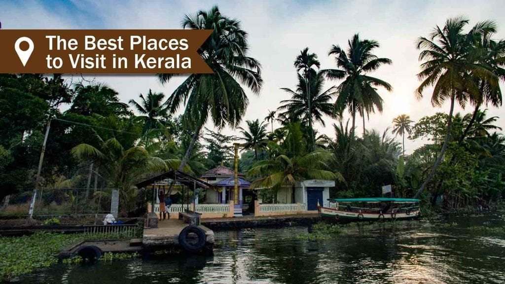 The backwaters - one of the best places to visit in Kerala
